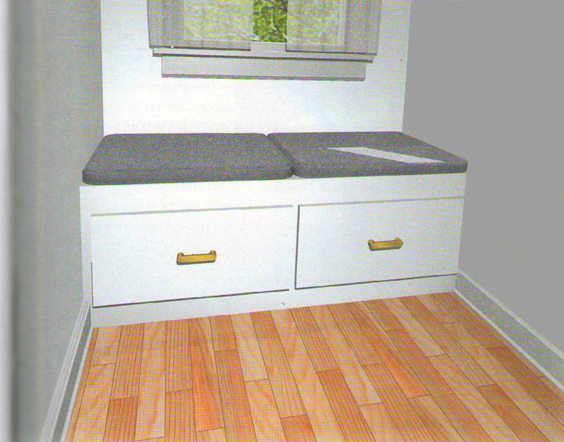 Место для сидения с выдвижными ящиками