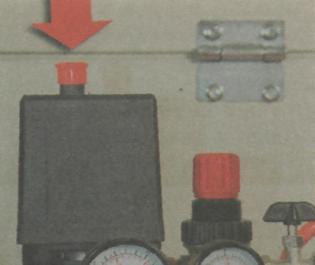 Рис. 4. Блок управления краскопультом