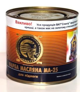 Масляная краска МА-25