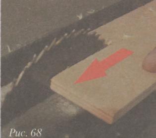 Порезка дерева лобзиком - Пыление древисины