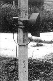 Фото 1. Периметральная радиолучевая система РДЛ-94.